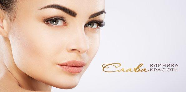 До -85% на уколы красоты, аппаратную косметологию