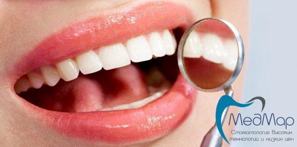 До -82% от стоматологии «МЕДМАР». 1 мин. от метро!