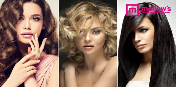 До -75% на услуги для волос на Грибоедова