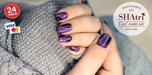До -78% на ногтевой сервис в салоне красоты SHATRI