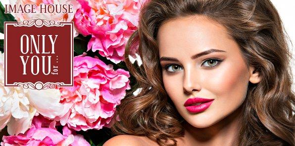 До -56% на косметологию в салоне премиум-класса