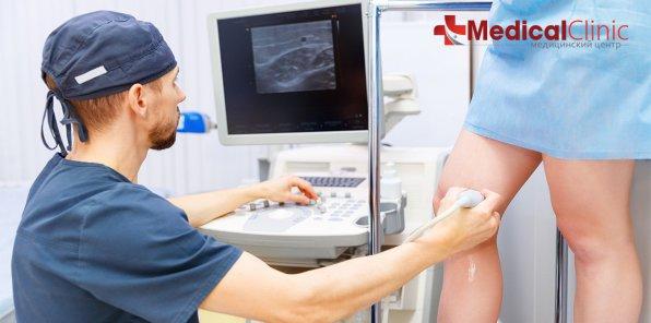 До -55% на прием флеболога и лечение варикоза в Medical Clinic