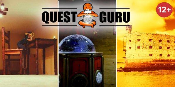 До -50% на 3 квеста от QuestGuRu на Озерках