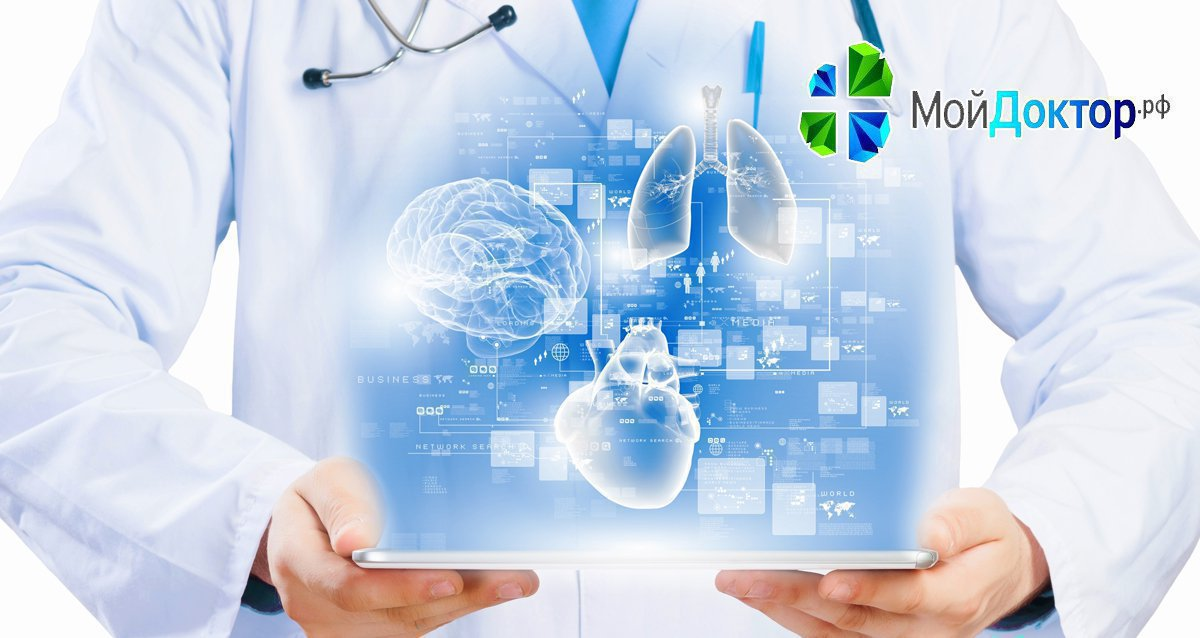 До -49% на анализы в сети клиник «Мой Доктор»