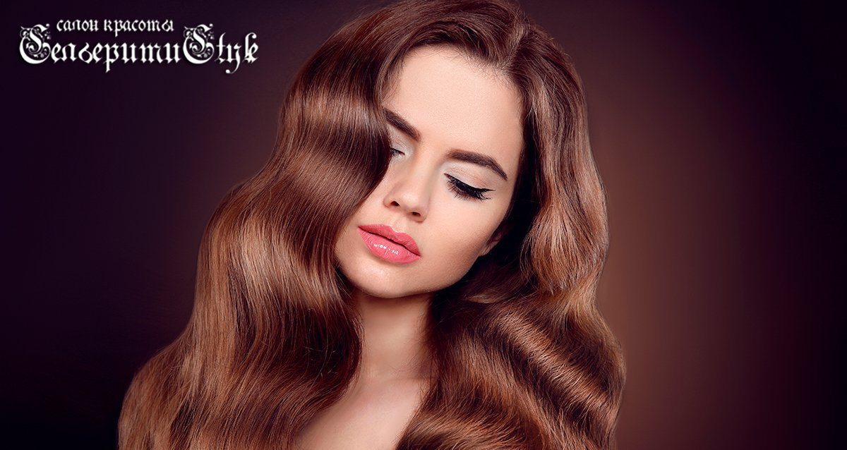 До -80% на услуги для волос в SeleritiStyle