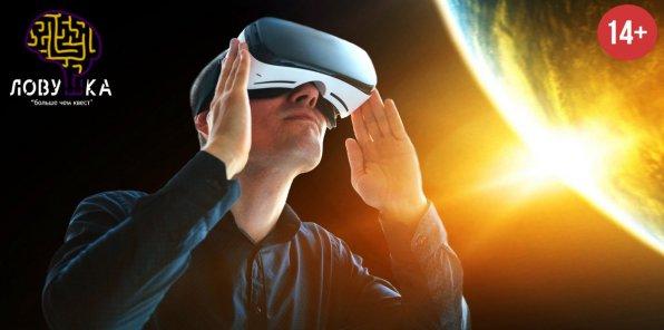 До -40% на виртуальный космический квест «Интерстеллар»