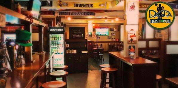 -30% на все в Dagda Irish Pub