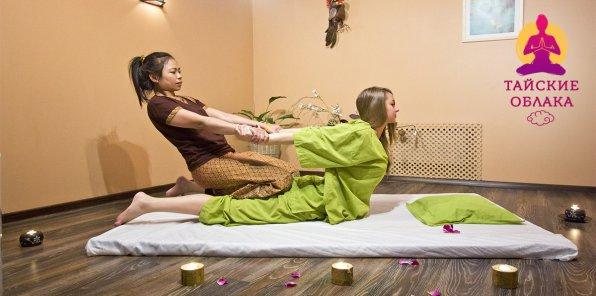До -63% на массаж и SPA-программы в салоне «Тайские Облака»