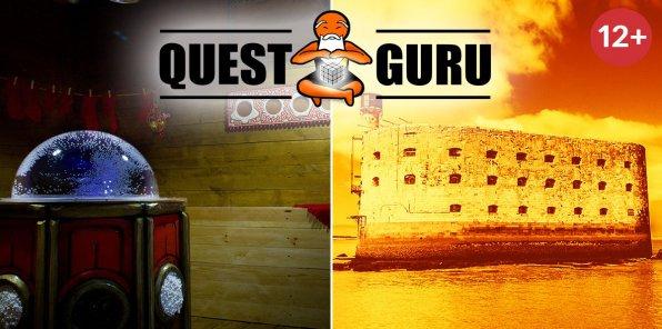 Скидки до 50% на 2 квеста от QuestGuRu на Озерках