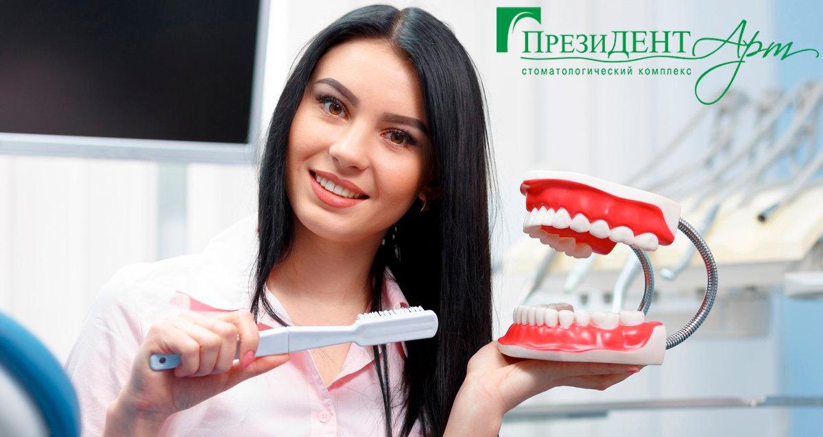 Скидки до 76% от стоматологии на Ленинском