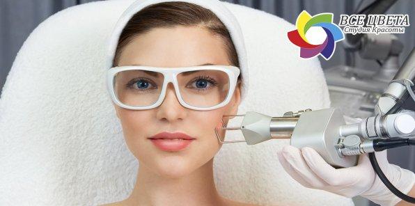 Скидки до 60% на косметологию и лазерную эпиляцию
