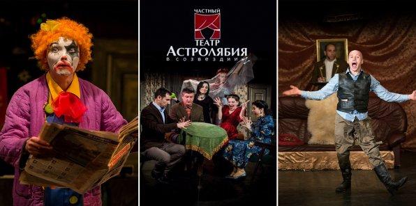 Скидка 50% на билеты в театр. 6 спектаклей!