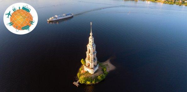 Скидки до 30% на туры в Тверь, Вологду и Москву