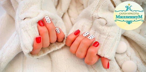 Скидки до 79% на услуги для ногтей в салоне «Миллениум»