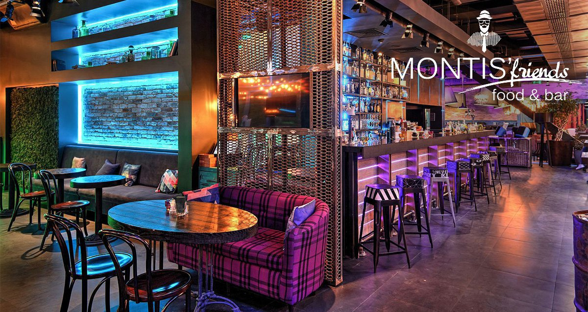 Скидка 50% на все меню в MONTIS'Friends Food&Bar