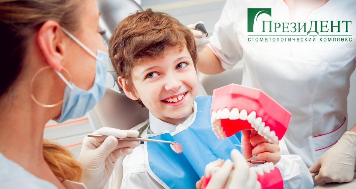 Скидка 50% на стоматологические услуги для детей