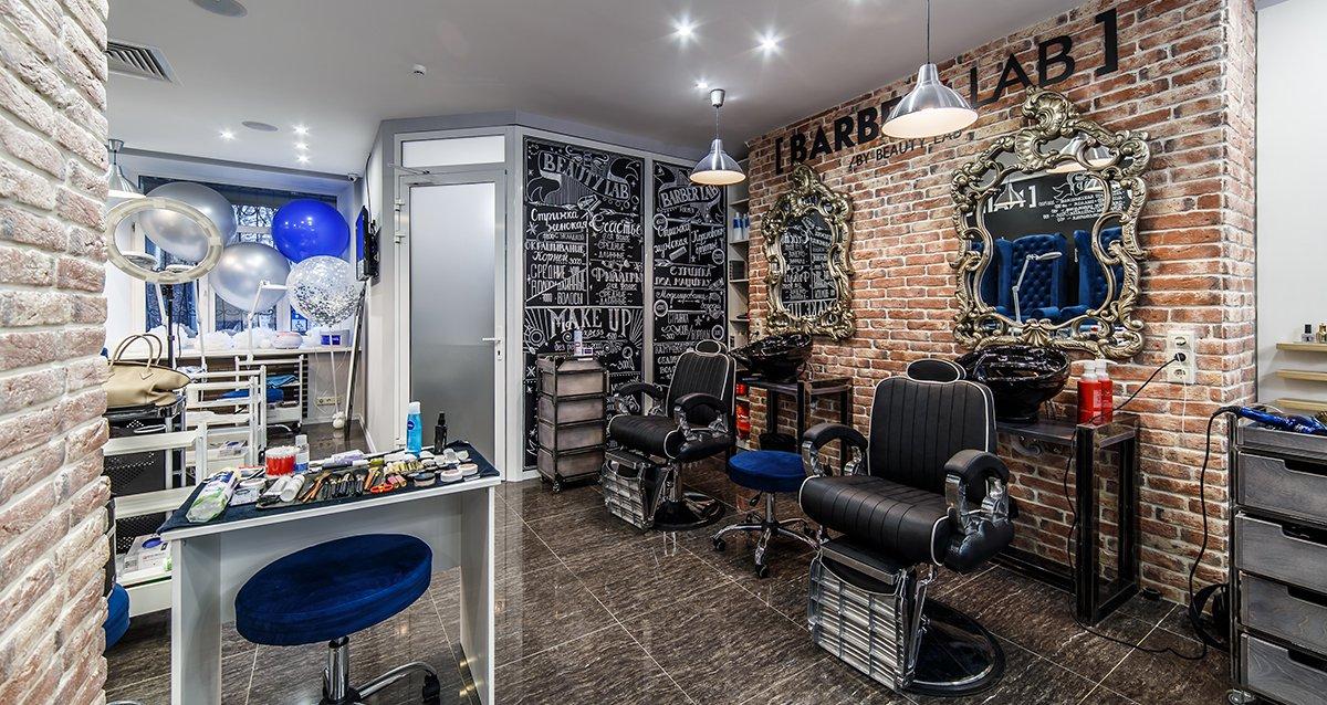 Скидки до 77% на услуги для волос в центре «Nails Lab Арбат»