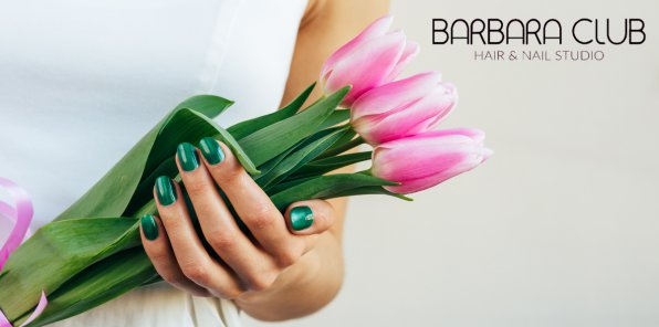 Скидки до 44% на ногтевой сервис в BARBARA CLUB на Петроградской