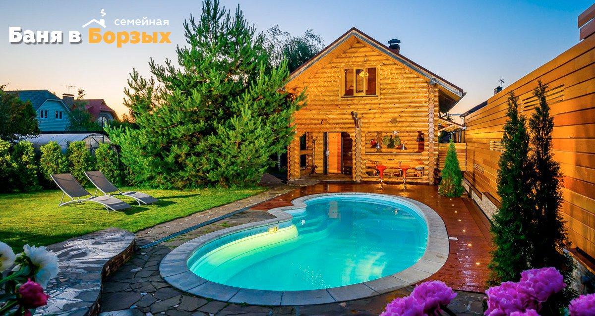Скидки до 60% в бане в Борзых с подогреваемым бассейном