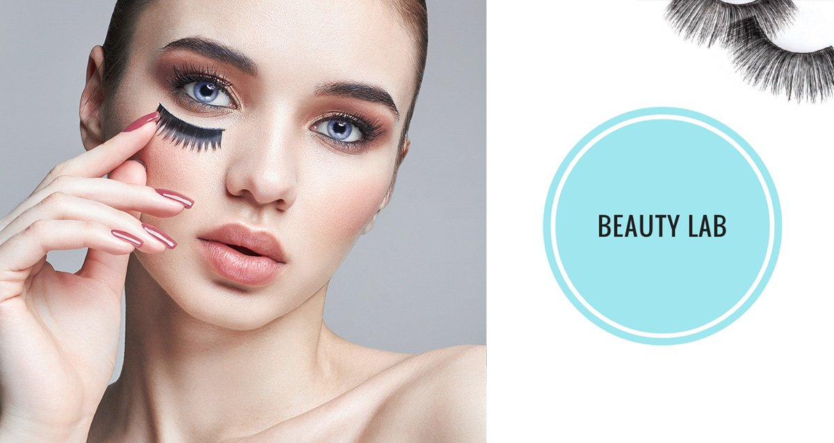 Скидки до 50% на услуги для бровей и ресниц в Beauty Lab