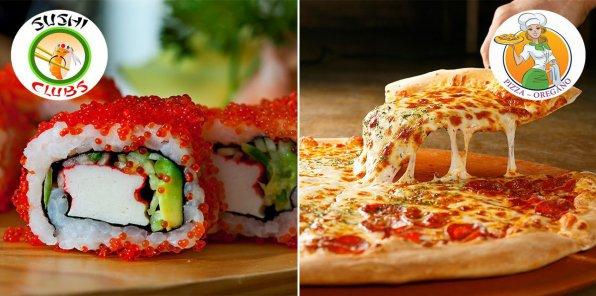 Скидки до 65% на роллы, суши, пиццу и пироги