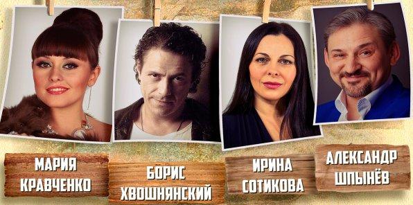 Скидки до 50% на комедию «Дорогая Памела» 31 марта