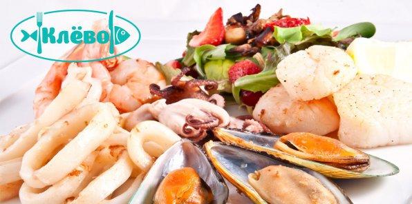 Скидки до 50% в премиальном рыбном ресторане «Клево»