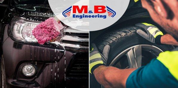 Скидки до 70% на шиномонтаж и мойку в автосервисе «МБ Авто»