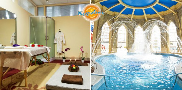 Скидки до 50% на массаж + баня и посещение аквапарка