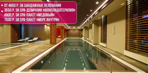 Скидки до 74% на массаж и SPA в MASSÁGESS in Balance