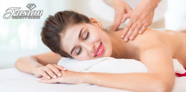 Скидки до 80% на массаж в салоне красоты FUSION