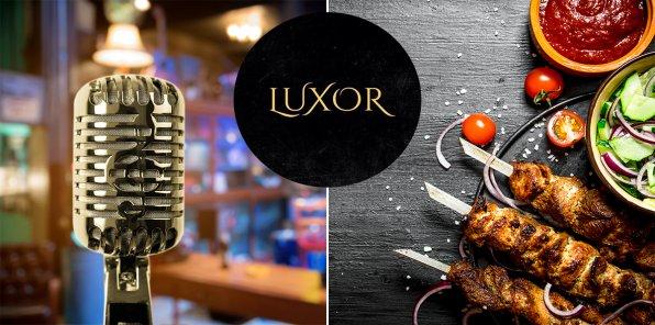 Скидки до 50% в караоке-ресторане LUXOR в центре