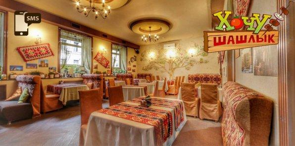 Скидки до 50% в ресторане «Хочу Шашлык» на Пестеля, 6