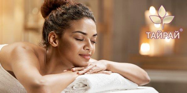 Скидки до 55% на массаж и SPA
