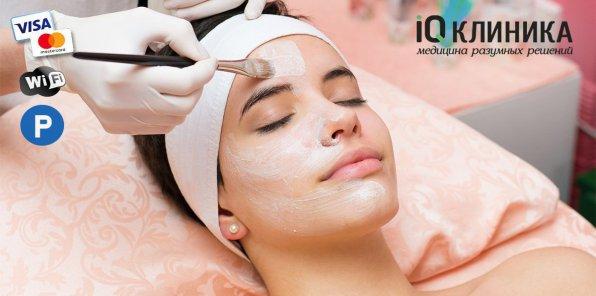 Скидки до 75% на косметологию и лечение гипергидроза