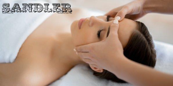 Скидки до 50% на косметологию в студии SANDLER