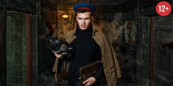 Скидка 50% на квест «Объект» от компании «КВЕСТРУМ»