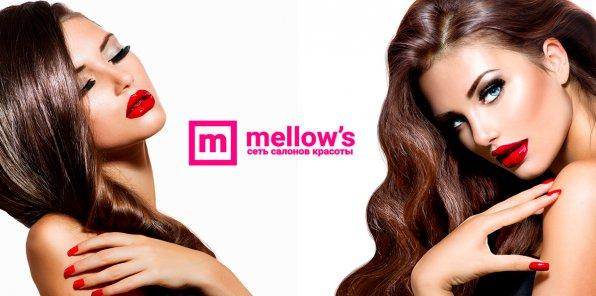 Скидки до 78% на услуги в новом салоне Mellows MSK#1