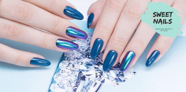 Скидки до 80% на услуги для ногтей в Sweet Nails