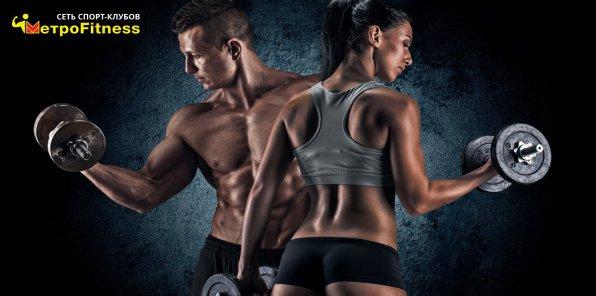 Скидка 60% на годовой абонемент на круглосуточный фитнес