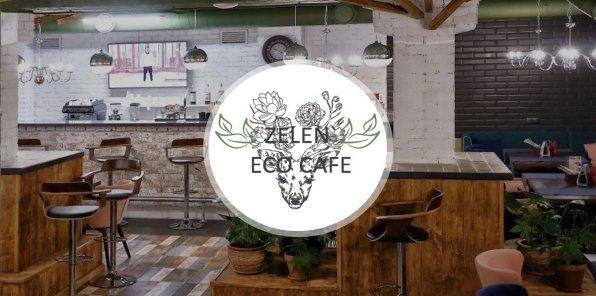 Скидка 45% в ресторане вьетнамской кухни и баре Zelen Eco Cafe