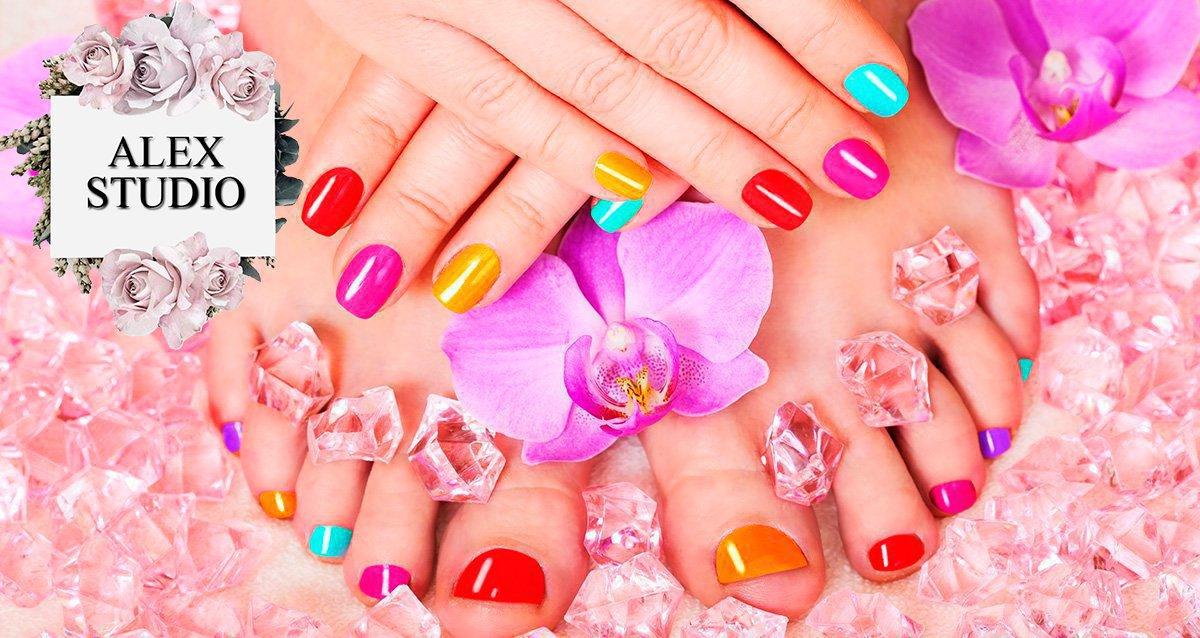 Скидки до 45% на ногтевой сервис в салоне «АЛЕКС»