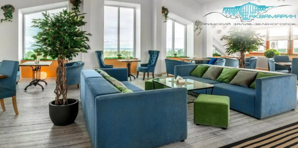 Скидки до 100% на отдых в отеле «Аквамарин» в Зеленогорске