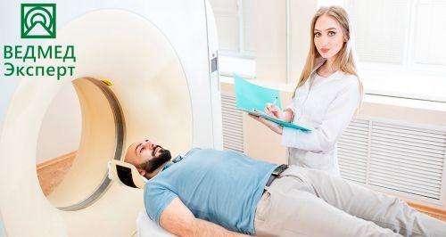 Скидки до 40% на МРТ в центре «ВЕДМЕД Эксперт»