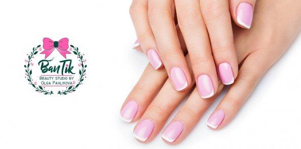 Скидки до 70% на ногтевой сервис в студии красоты BanTik