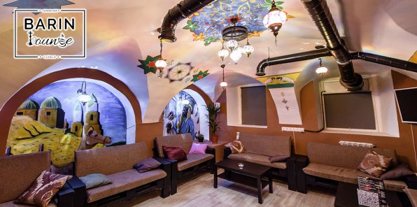Скидка 60% в чайной Barin Lounge Tea and Hookah place