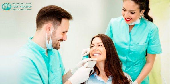 Скидки до 75% на услуги стоматологии «Пьер Фошар»