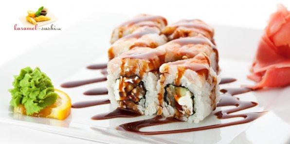 Скидки до 65% от службы доставки Karamel-sushi.ru