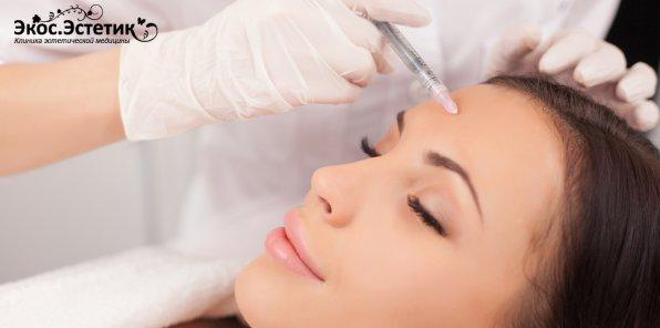 Скидки до 86% на косметологию в сети клиник «Экос-Эстетик»