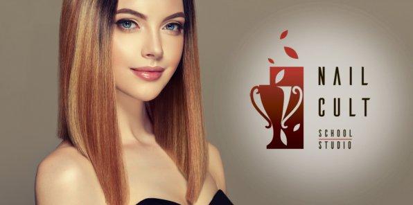 Скидки до 83% на услуги для волос в NAILCULT
